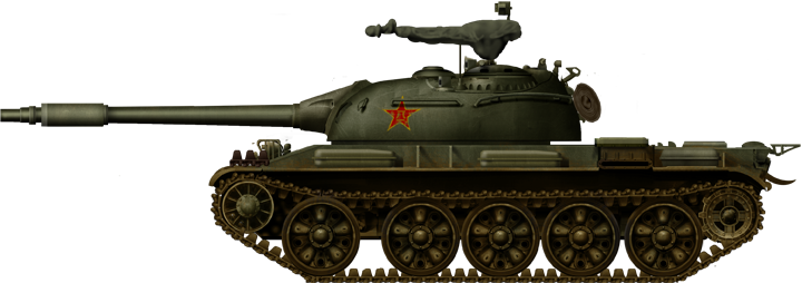Type 62 early