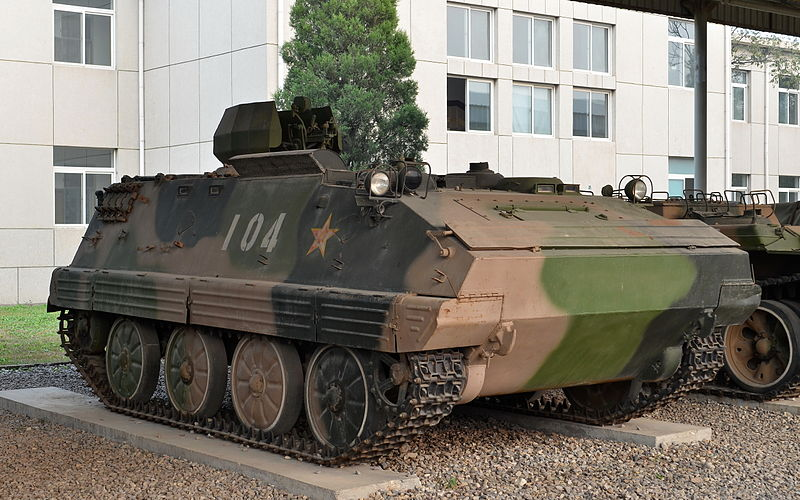 Type 63-2 armored personnel carrier