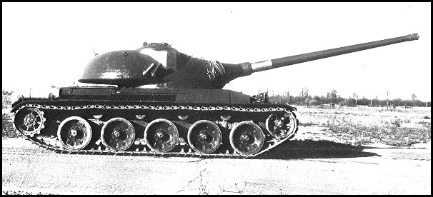 French Europanzer prototype