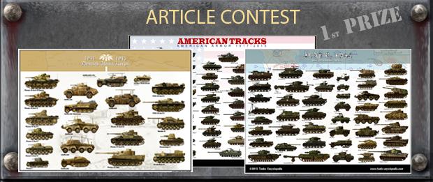 articles contest