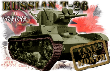 September tank of the month: The T26