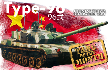 April tank of the month: Chinese Type 96 PLA MBT