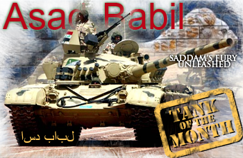 April Fish: The Asad Babil MBT