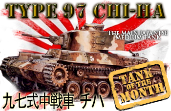 January tank of the month: The Type 97 Chi Ha