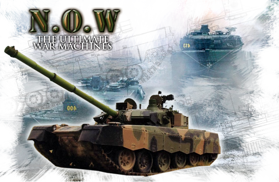 modern tanks