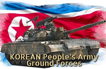 http://www.tanks-encyclopedia.com/images/tanks-general_North_Korea.png