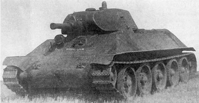 A-32 650