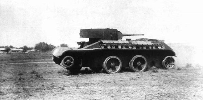 BT-5-IS 650