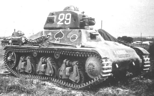 French Army Hotchkiss H35 light Tank 4e RC No.29 chassis number 40005