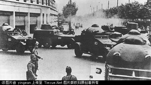 Type_93_Armoured_Car