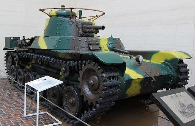 Type 97 Chi-Ha tank