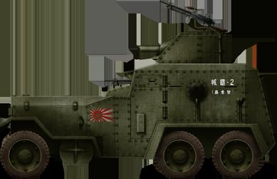 Type-93_Kokusan