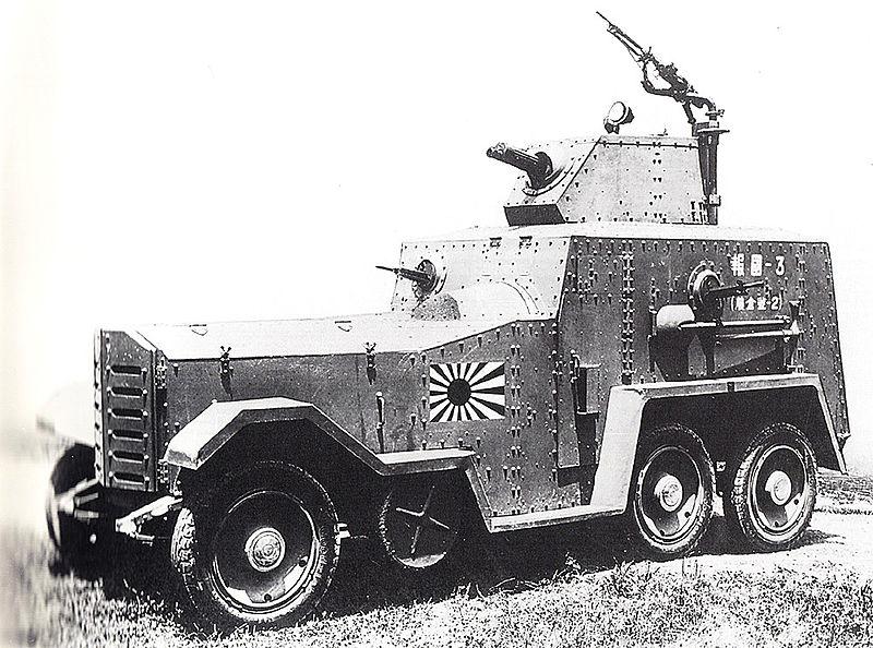 Hokoku Armoured Car