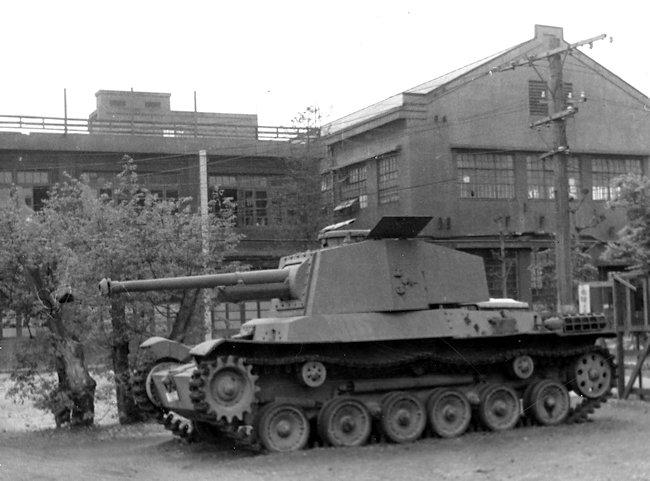Type 3 Chi-Nu Tank Tokyo 1948