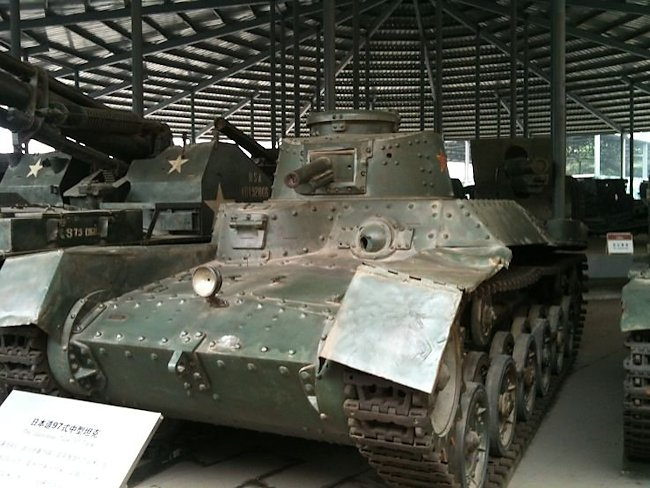 Type 97 Chi-Ha tank at the Military Museum of the Chinese Peoples Revolution, Beijing, China