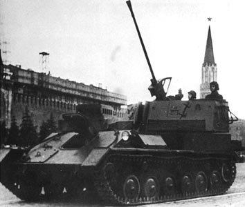 ZSU-37 in the Red Square, Moscow.