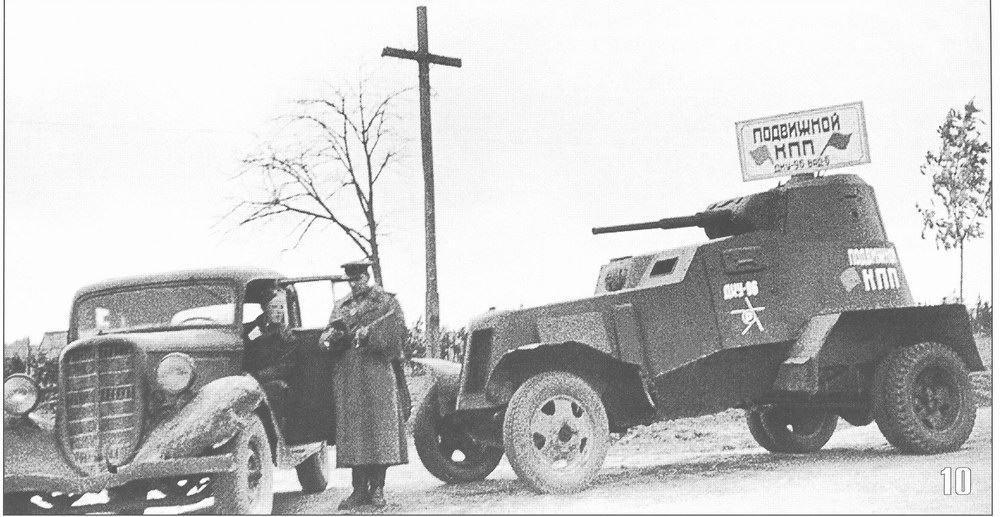 A rare 2 axle BA-10 used as mobile check-point