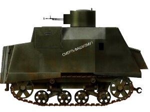 Rendition of a NI improvised tank with a DShK, only one photo shows a NI with what is believed to be a round improvised turret. It is also speculated that an improvised turret would be needed to fit a DShK. Slogan: Death to Fascism.