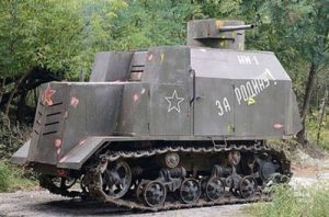 A fairly (but still far from) accurate replica NI tank in Prokhorovka Park, Odessa. It shows an improvised turret with a supposed 45 mm (1.77 in) gun. This is not proof that the NI ever mounted this gun