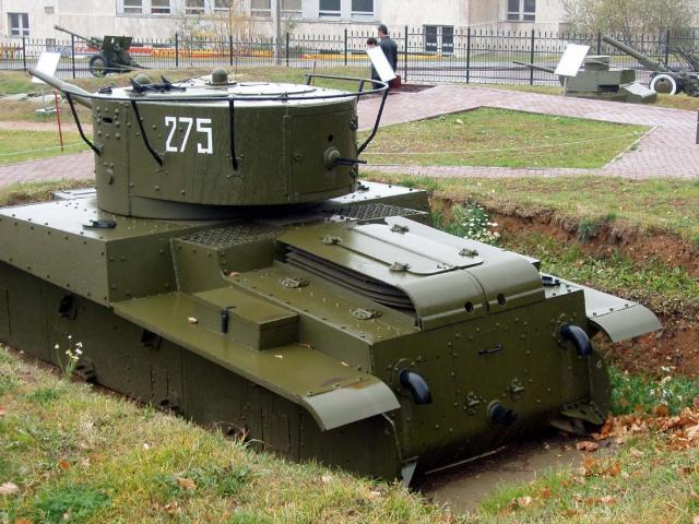 T-46 on display rear