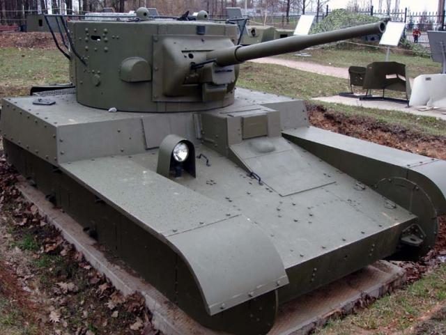 T-46 on display