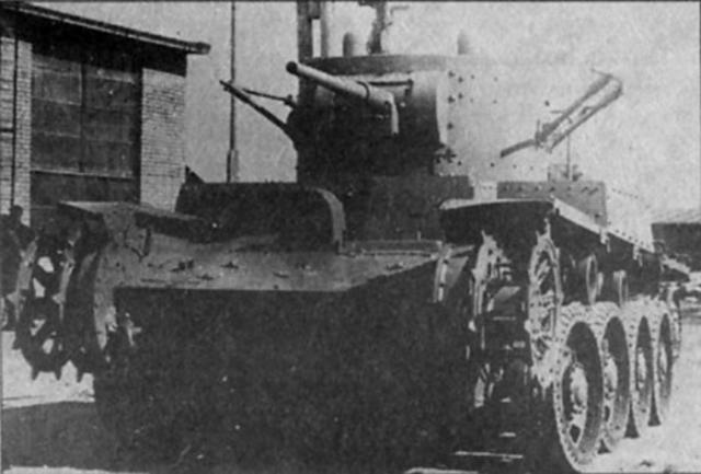T-46 prototype in 1936