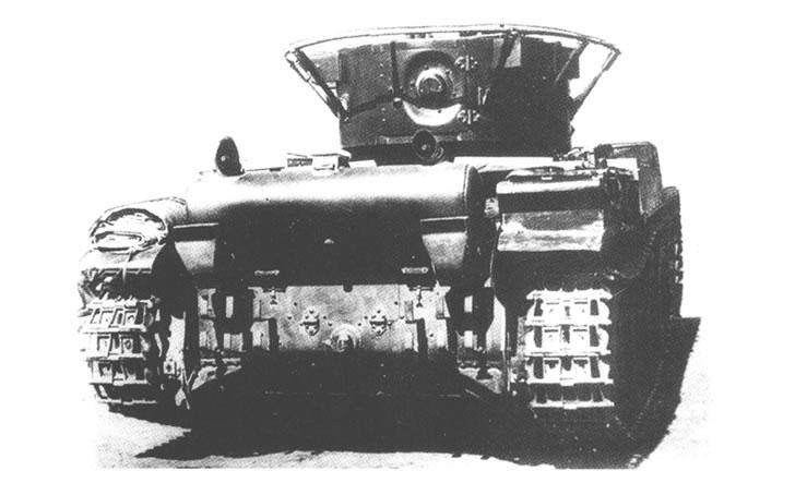 T-46 rear