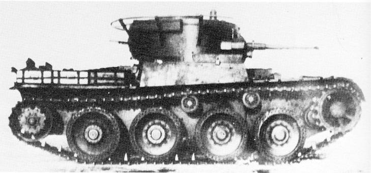 T-46 side