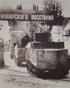 Some slightly odd-looking NI tanks leave the gates of the Odessa factory called January Uprising. Despite apparent authenticity, this is actually a photo from a scene from Vadim Lysenko's 1971 film The train to the distant August (Поезд в далекий август).  These tanks were specially made for this film and were probably scrapped afterwards