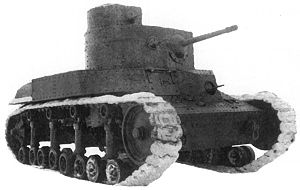 The T-24 tank. The commander's cupola is very distinctive
