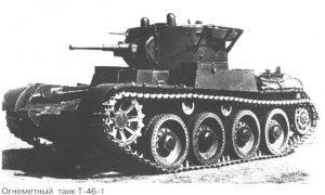 t-46-1_11