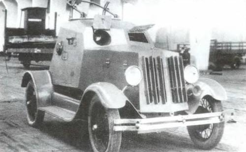 A front view of the prototype D-12.