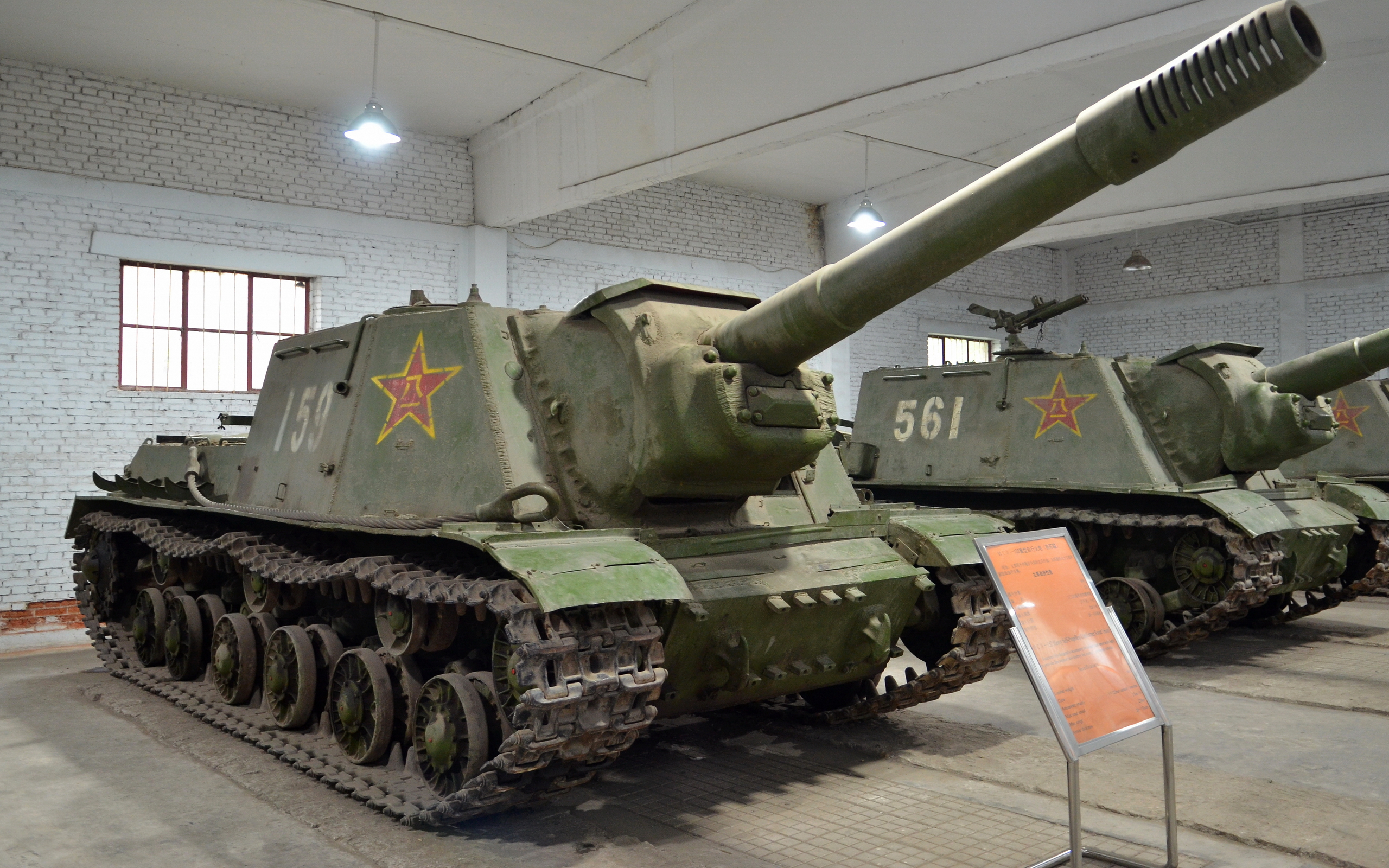 Pair of PLA ISU-152s preserved in a museum in Beijing.