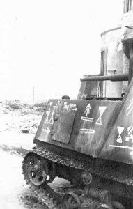 Another broken down KhTZ-16