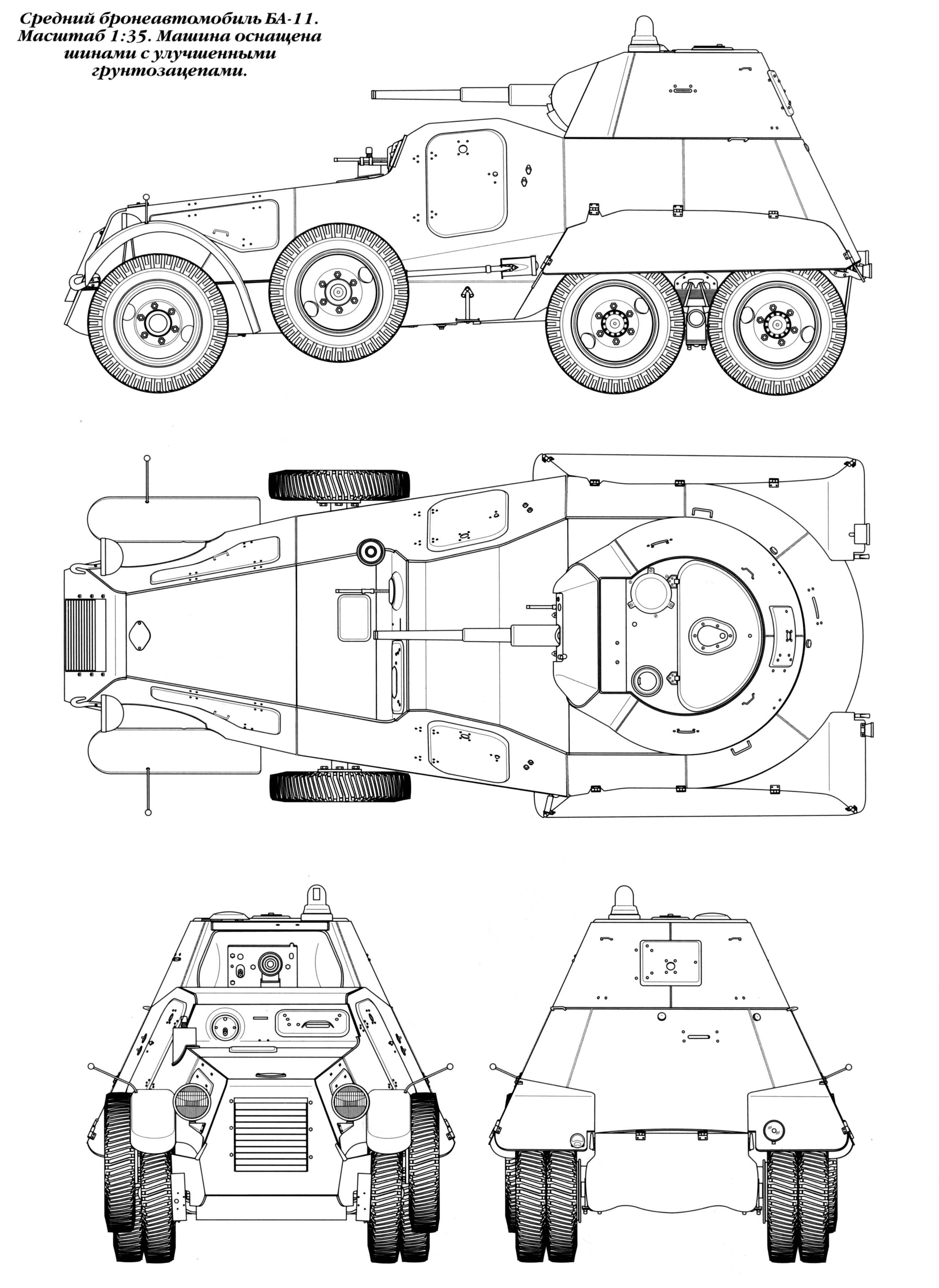 A technical drawing of the BA-11