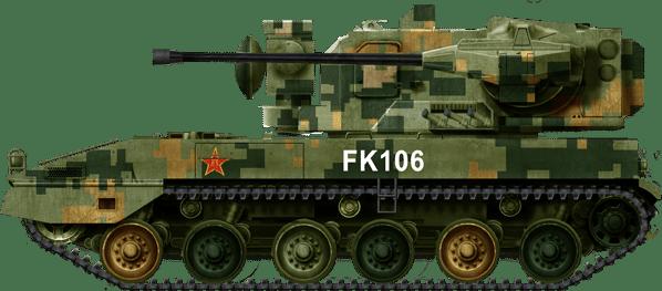 PGZ-07