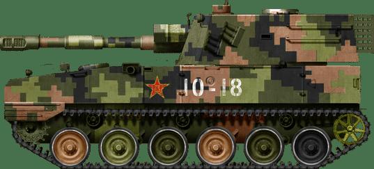 PZL-07