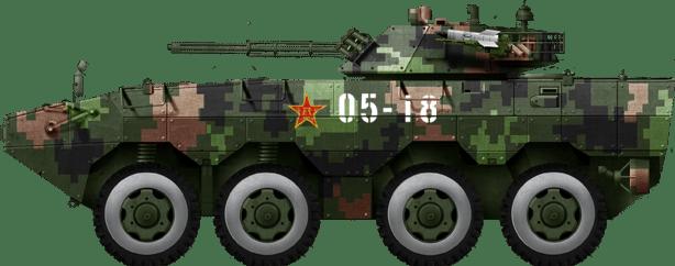 ZBD-09
