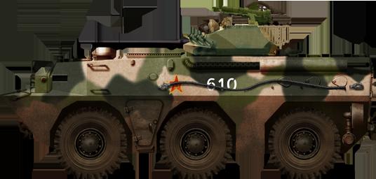 ZSL-92B APC