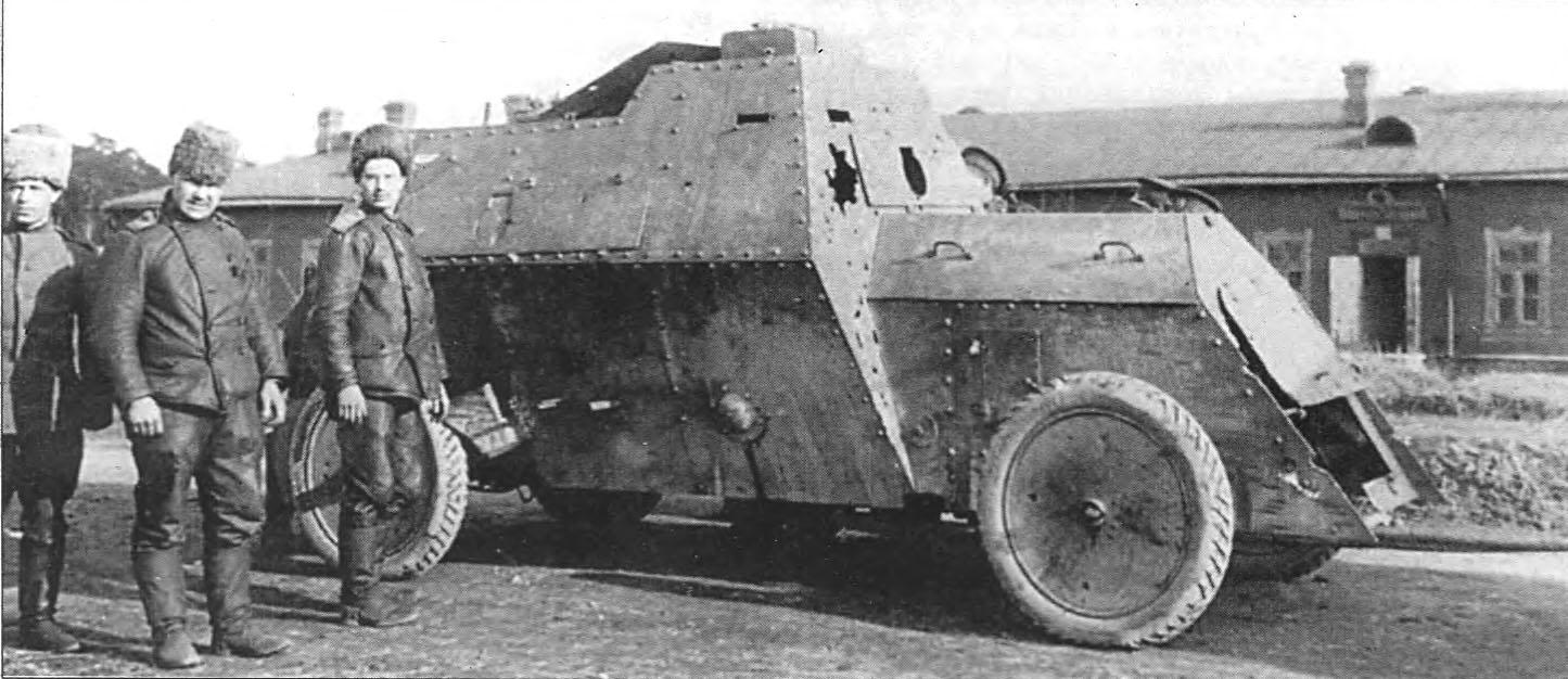 Type C damaged in battle