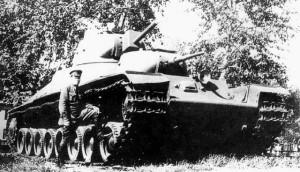 T-100 tank
