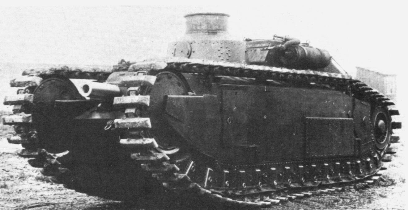 FCM 21 prototype