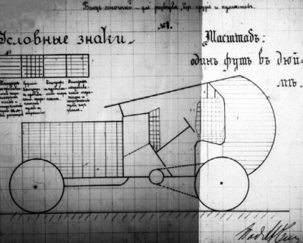 Merkulyev 150 hp Benz