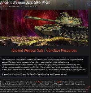 WoT release 59 patton