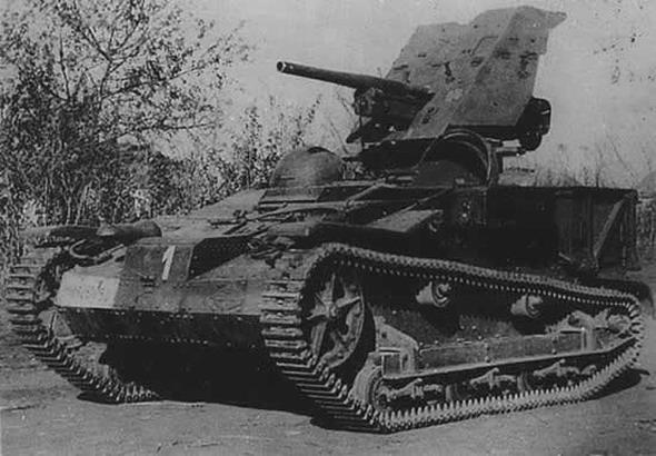 Selbstfahrlafette für 3.7 cm Pak36 auf Renault UE(f), late type