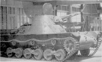 Type 98 Ke Ni