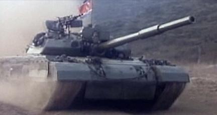Pokpung-ho II