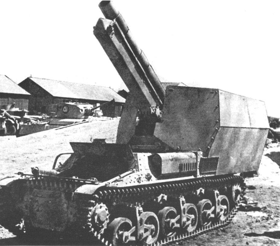 Captured 15 cm sFH 13 auf Lorraine Schlepper in North Africa in British hands