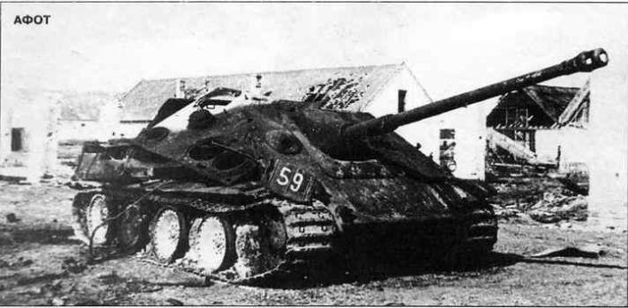 Jagdpanther destroyed by an internal explosion