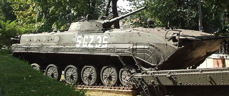 MLI-84_KingFerdinandMuseum
